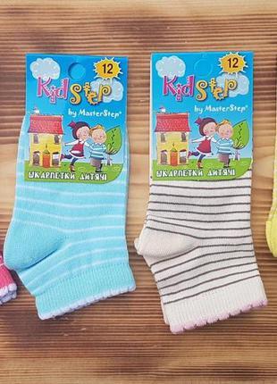 Набор носков для девочек - 4 шт, размер 12 / 12-18 мес.