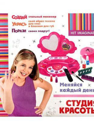 Набір дитячої косметики