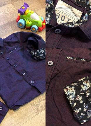 Рубашка matalan для мальчика 3 года