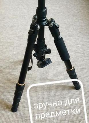 Штатив Zomei Q666 Black (штатив + монопод) НОВИЙ