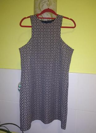 Жаккардовое платье new look
