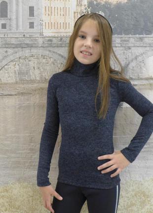 Гольфы - водолазки для девочек