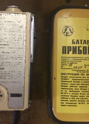 Аварийная радиостанция р-855ум и батарея прибой 2-с