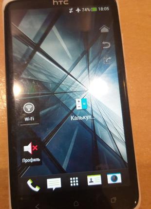 Смартфон HTC ONE X б/у