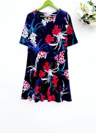 Шикарное платье миди с пояском платье в цветочный принт