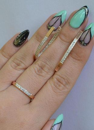 Набор серьги, кольцо