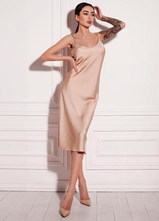 Шикарное шелковое платье комбинация шелк миди на бретелях бель...