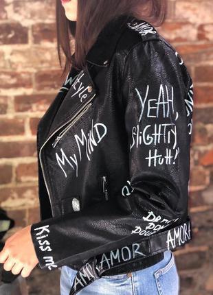 Кожаная трендовая куртка косуха с граффити ручная работа кожа