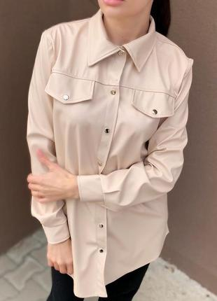 Трендовая стильная рубашка с поясом светлая бежевая кожаная эк...