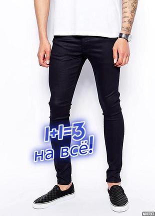 🎁1+1=3 стильные черные зауженные узкие атласные плотные джинсы...