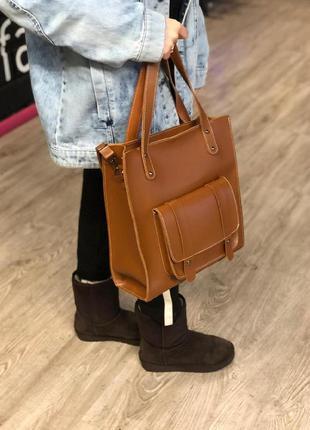 Вместительная шоппинг сумка с карманом / карамель