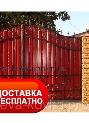 Изготовим ворота под заказ код: А-0110