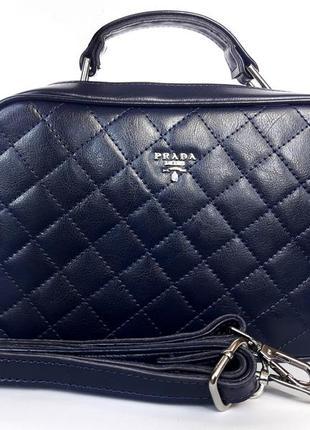 """Женская кожаная сумка """"milan"""" синяя"""