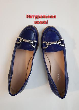 Италия! кожаные туфли без каблука лоферы балетки натуральная кожа