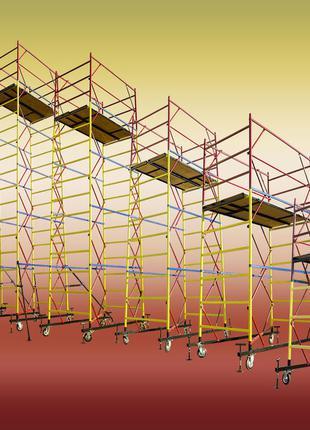 Вышка тура строительная на колёсах от производителя 1,2х2 метра