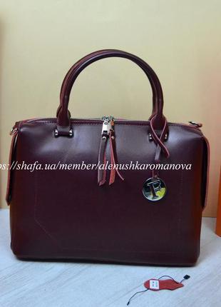 Женская кожаная сумка ы стиле furla фурла