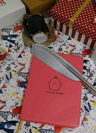 Блокнот Molang Diary