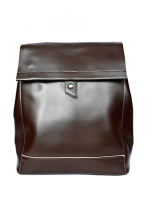 """Женский кожаный рюкзак """"smooth"""" коричневый"""