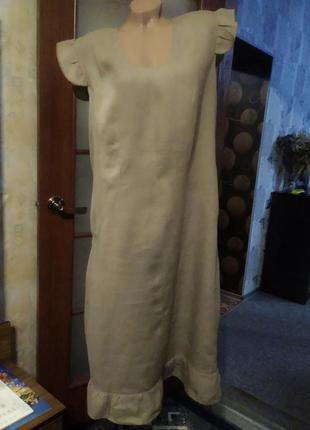 Симпатичное, летнее платье, большого размера