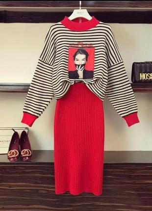 Шикарный костюм свитер свободного кроя и мили юбка