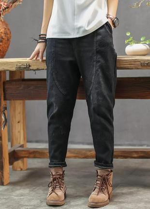 Утепленные джинсы джоггеры свободного кроя