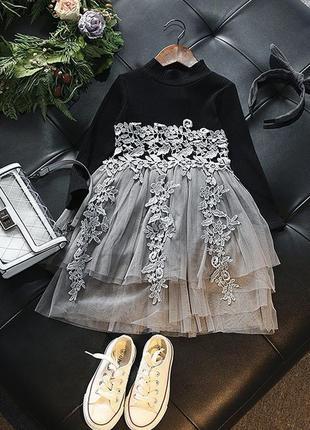 Платье фатин нарядное сетка кружево