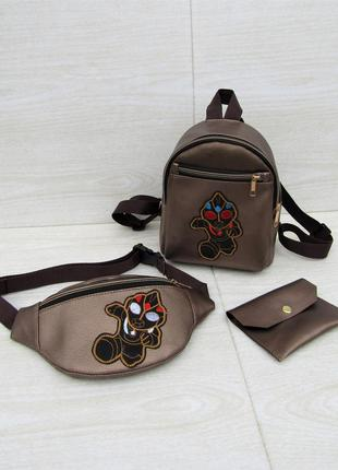 """Коричневый набор 3 в1 (рюкзак + бананка + кошелек) handmade """"р..."""