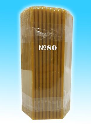 Свеча восковая 1- кг. №80
