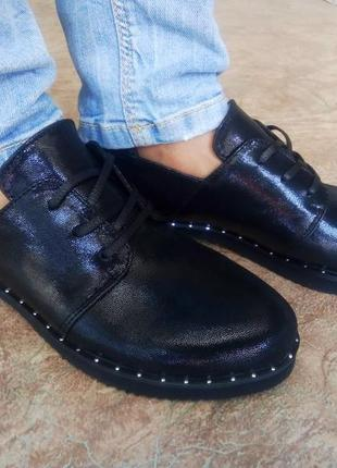 Распродажа!демисезонные кожаные ботильоны,туфли terra grande с...
