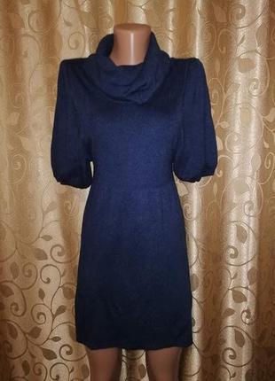 🌺👗🌺стильное, теплое короткое женское платье, туника george🔥🔥🔥
