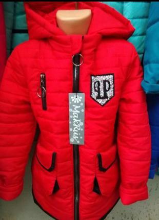 Демисезонные куртки для девочек производитель украина