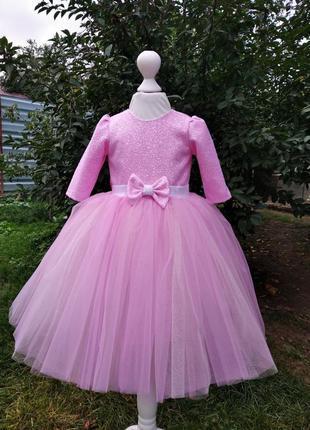 Розовое платье детское на любое торжество