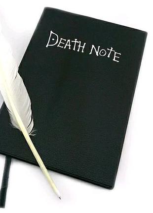 Тетрадь смерти Death note блокнот записная книжка