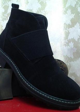 Зимние замшевые женские ботинки terra grande распродажа!36р.