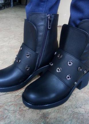 Зимние кожаные женские ботинки terra grande распродажа!36,37,3...