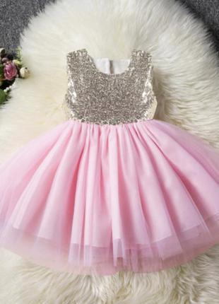 Платье нарядное паетки модное фатин