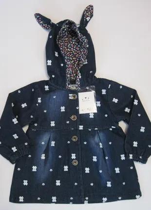Детская джинсовая куртка на девочку LYR