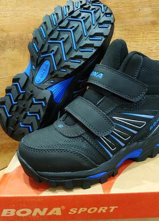 Ботинки сапоги детские зимние кожаные bona на меху р. 31 32