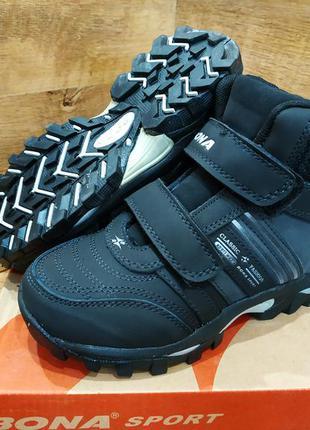 Ботинки сапоги детские зимние кожаные bona на меху р. 31 32 33