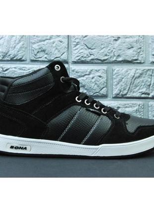 Ботинки-кроссовки зимние bona мужские кожаные р. 44, 45