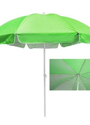 Зонт пляжный зеленый 3 м, серебро