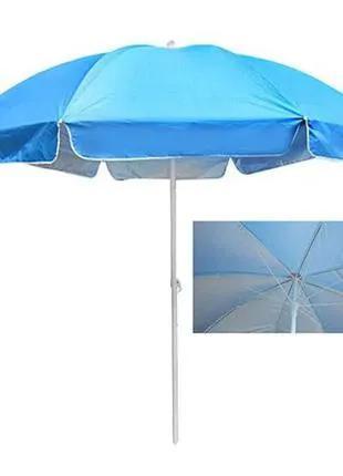 Зонт пляжный голубой 3 м, серебро