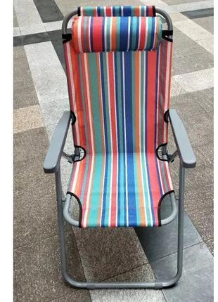 Кресло раскладное рыбацкое 60*46*95 см