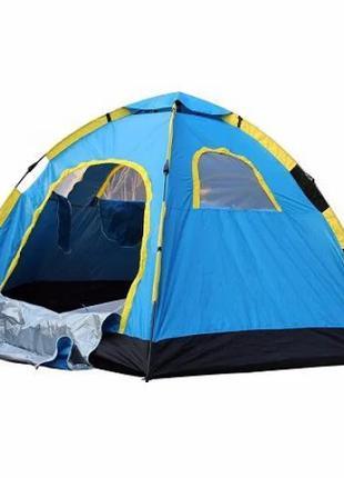 Палатка туристическая 2*1.5 м