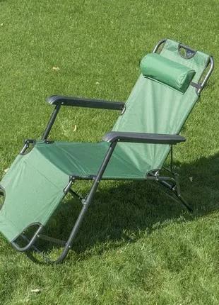 Кресло-шезлонг раскладное, пляжное, садовое 153 см