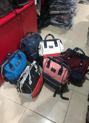 Женская сумка-рюкзак органайзер для мамы разноцветный из нейло...