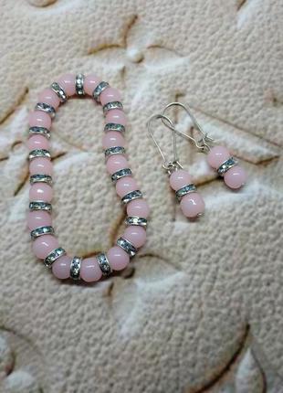Кварц. набор браслет и сережки