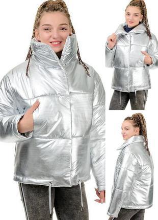 Молодежный,модный пуховик-одеяло,куртка оверсайз дутая