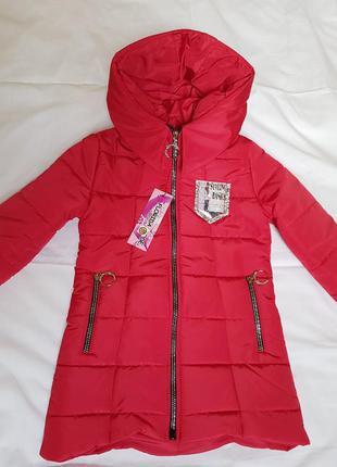 Демисезонные куртки для девочек производитель украина хмельницкий