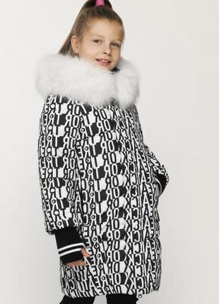 Эксклюзивная удлиненная куртка с капюшоном натуральный мех
